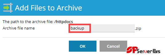 فشرده سازی فایل ها در Plesk