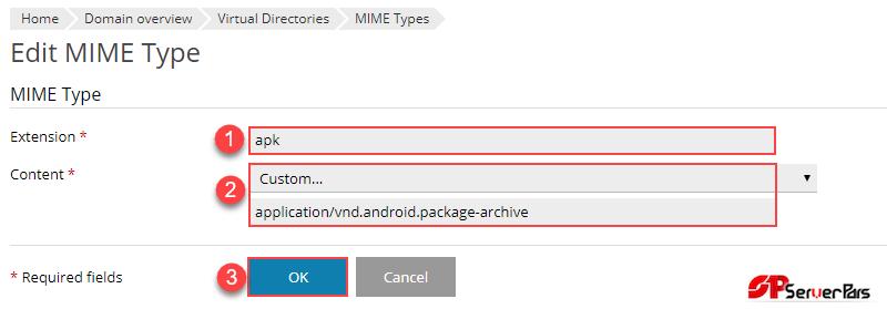 افزودن Mime Type به Plesk